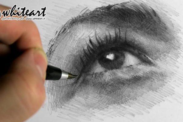آموزش سایه زدن چشم در طراحی چهره